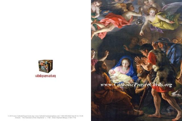 inside panels of christmas card 14 06