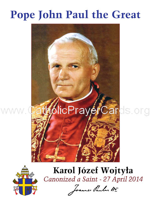 Special Limited Edition Collector's Series Commemorative Pope John Paul II Canonization Holy Card